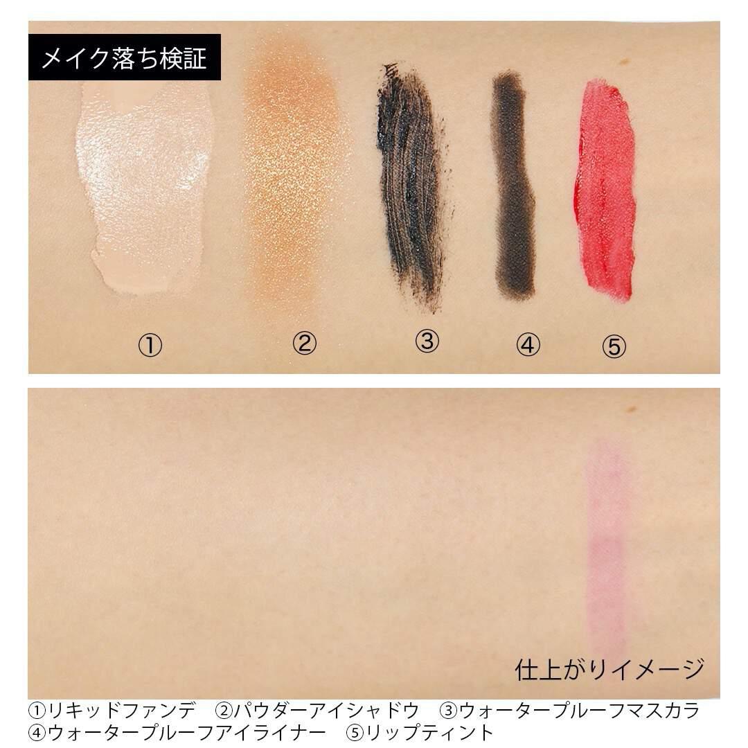 韓国の美のスペシャリストがプロデュース!FFLOWの  『オイルス クレンジングオイル』をレポ に関する画像7