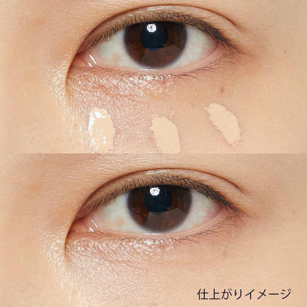 ナチュラル美肌に魅せたい方に♡ LUNA『ロングラスティングチップコンシーラー 02』をレポに関する画像4