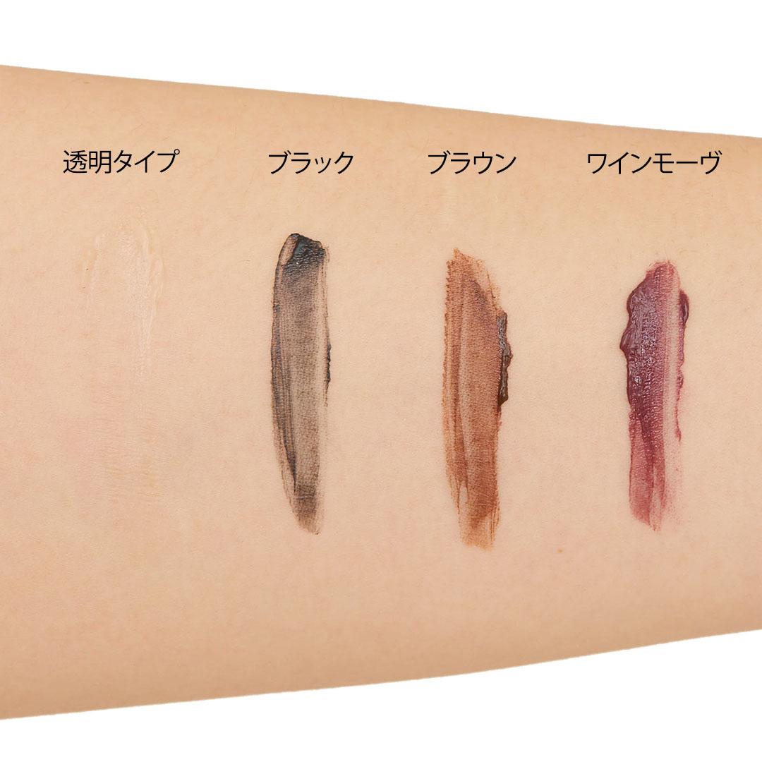 あずき色がどタイプすぎる♡ キャンメイク『クイックラッシュカーラー ワインモーヴ』をご紹介に関する画像13