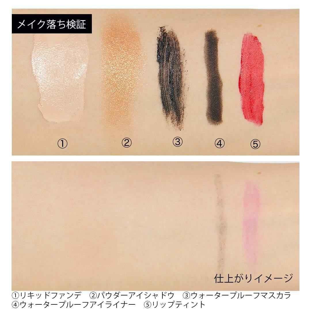韓国の有名口コミサイトで話題の『Dr.G 弱酸性クレンジングジェルフォーム』をレポ に関する画像8