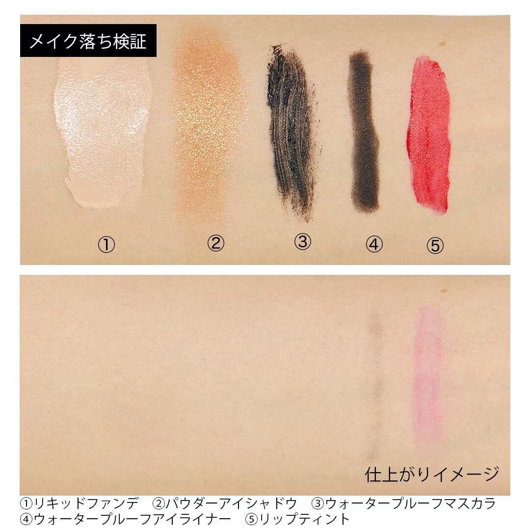 韓国で人気のスキンケアコスメブランド  『Dr.G 弱酸性クレンジングオイル』の使用感をレポ に関する画像7
