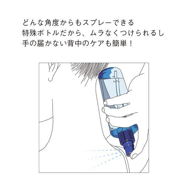 1度は使ってほしい顔・背中ニキビ予防アイテム NOIN限定のオルビスのトライアルセットを見逃さないで!に関する画像28