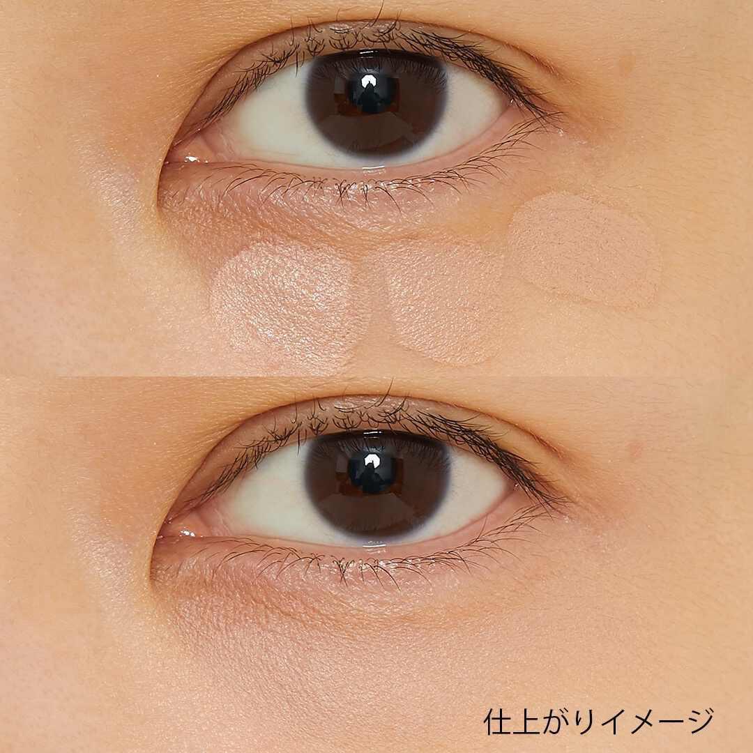 CANMAKE(キャンメイク)『カラースティックコンシーラー 02 ベージュオークル』の使用感をレポ!に関する画像11