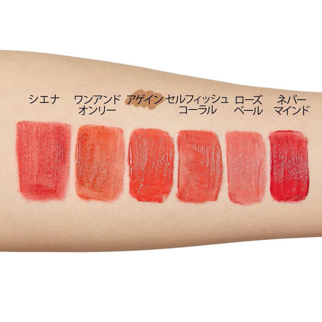 パッケージの高級感と発色のよさが話題の、フリン『アディクション ベルベット ティント』をレポに関する画像13