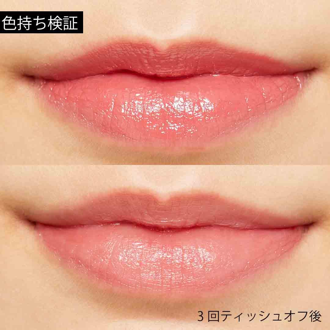 韓国では発売開始直後から人気のコスメブランド!  フリン 『イリュージョン コーティング ティント』をレポに関する画像5