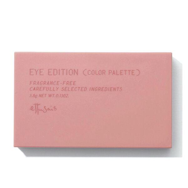 新作エテュセ『アイエディション(カラーパレット) 01  バーガンディブラウン』をレポに関する画像20
