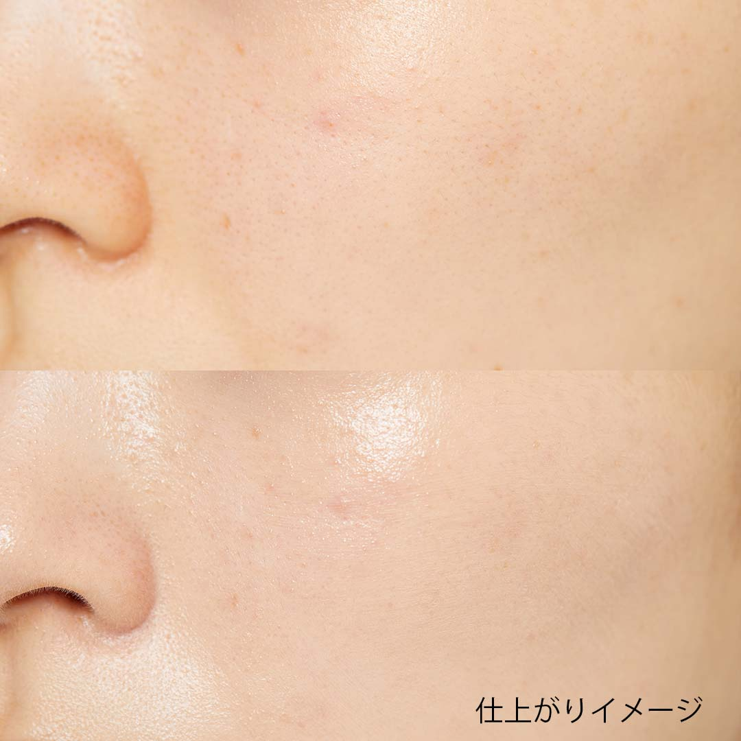 """素肌みたいな透明感のある肌に! エテュセの""""トーンアップ化粧下地""""の使用感をレポに関する画像4"""