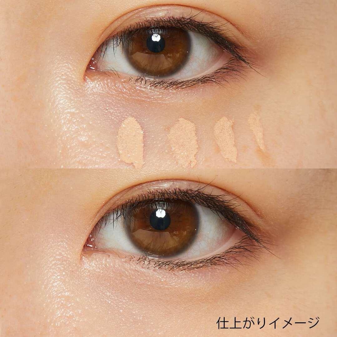 肌と一体化するコンシーラー。エテュセ『フェイスエディション 02 ベージュ』の使用感レポに関する画像7