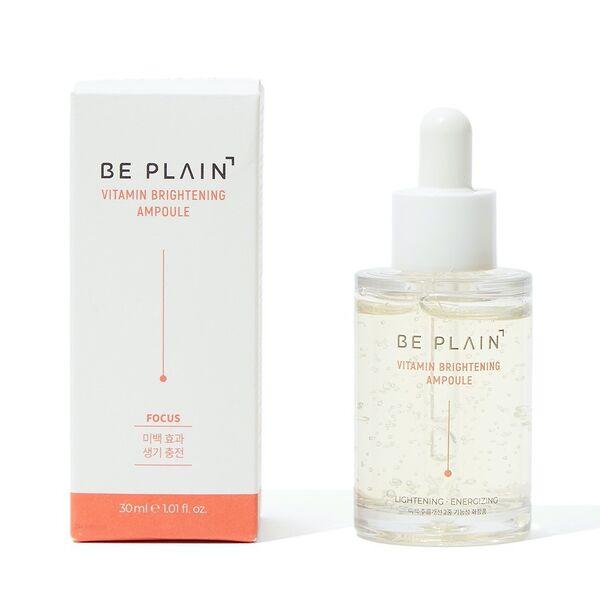 毎日肌にマルチビタミンを補給! beplain 『ビタミン ブライトニング アンプル』の使用感をレポに関する画像4