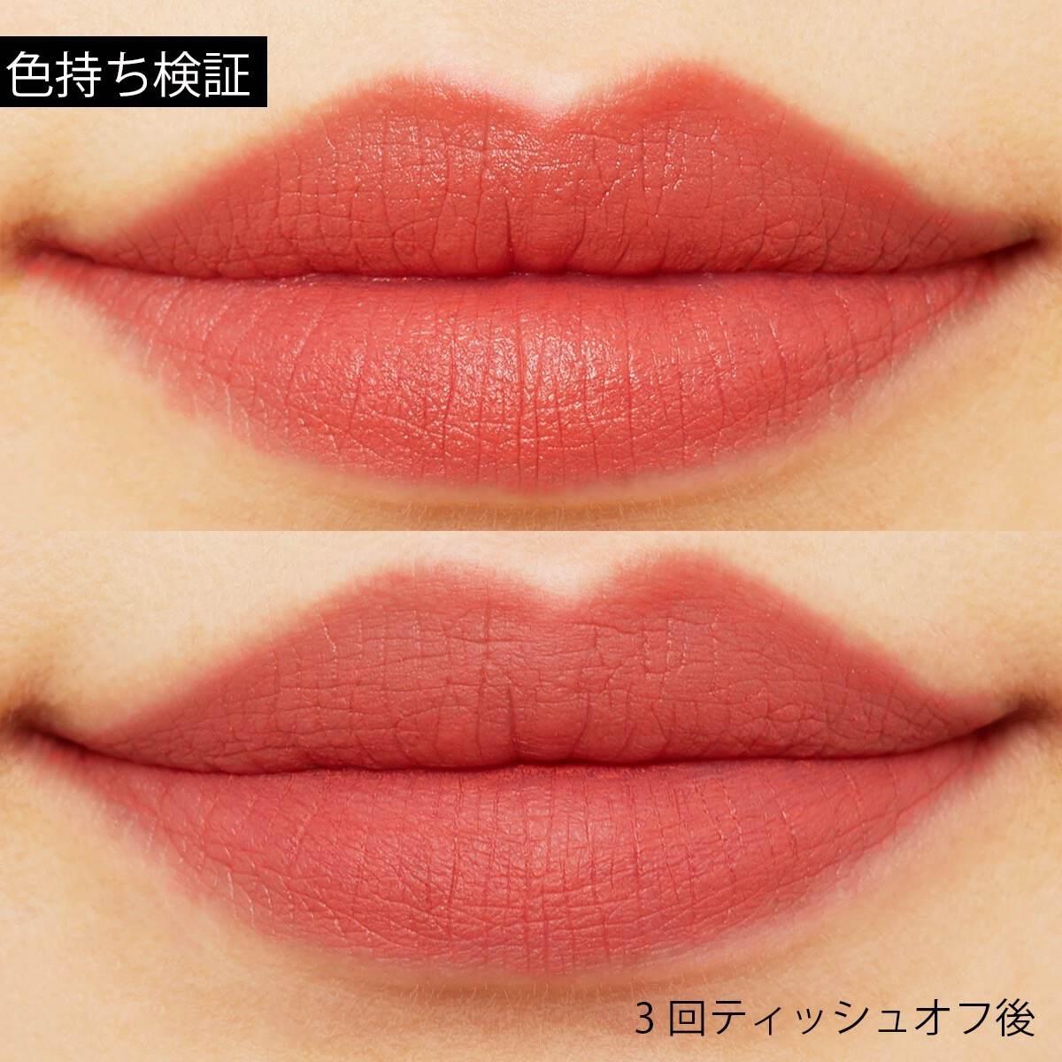 Bbia(ピアー)『ラストリップスティック2 07 夢幻の赤』の使用感をレポ!に関する画像11