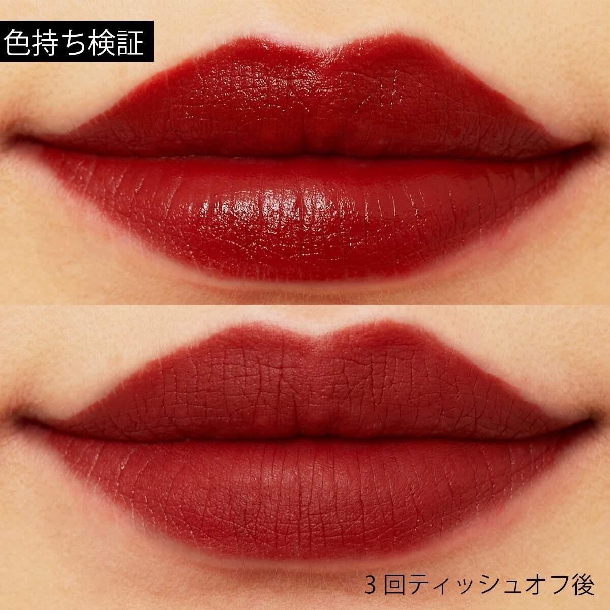 Bbia(ピアー)『ラストリップスティック2 09 蠱惑の赤』の使用感をレポ!に関する画像11