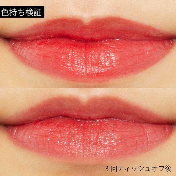 透け感がかわいい♡リカフロッシュ『ジューシーリブティント 02 バラタレッド』をレポ!に関する画像7