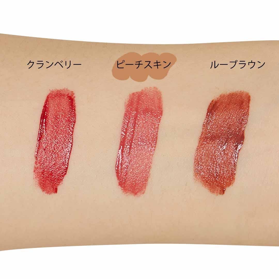 待望の新色♡ リカフロッシュ『ジューシーリブティント 05 ピーチスキン』をレポ!に関する画像13