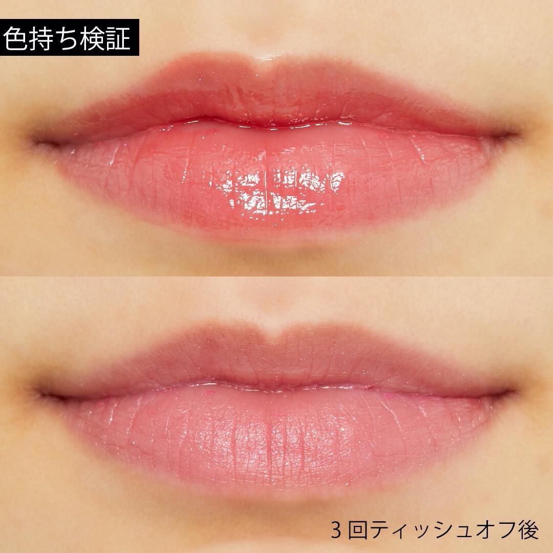 ストロベリーのような甘い唇に♡ スプリングハート『ジューシージェリーティント 01 ストロベリーレッド』の使用感をレポに関する画像11