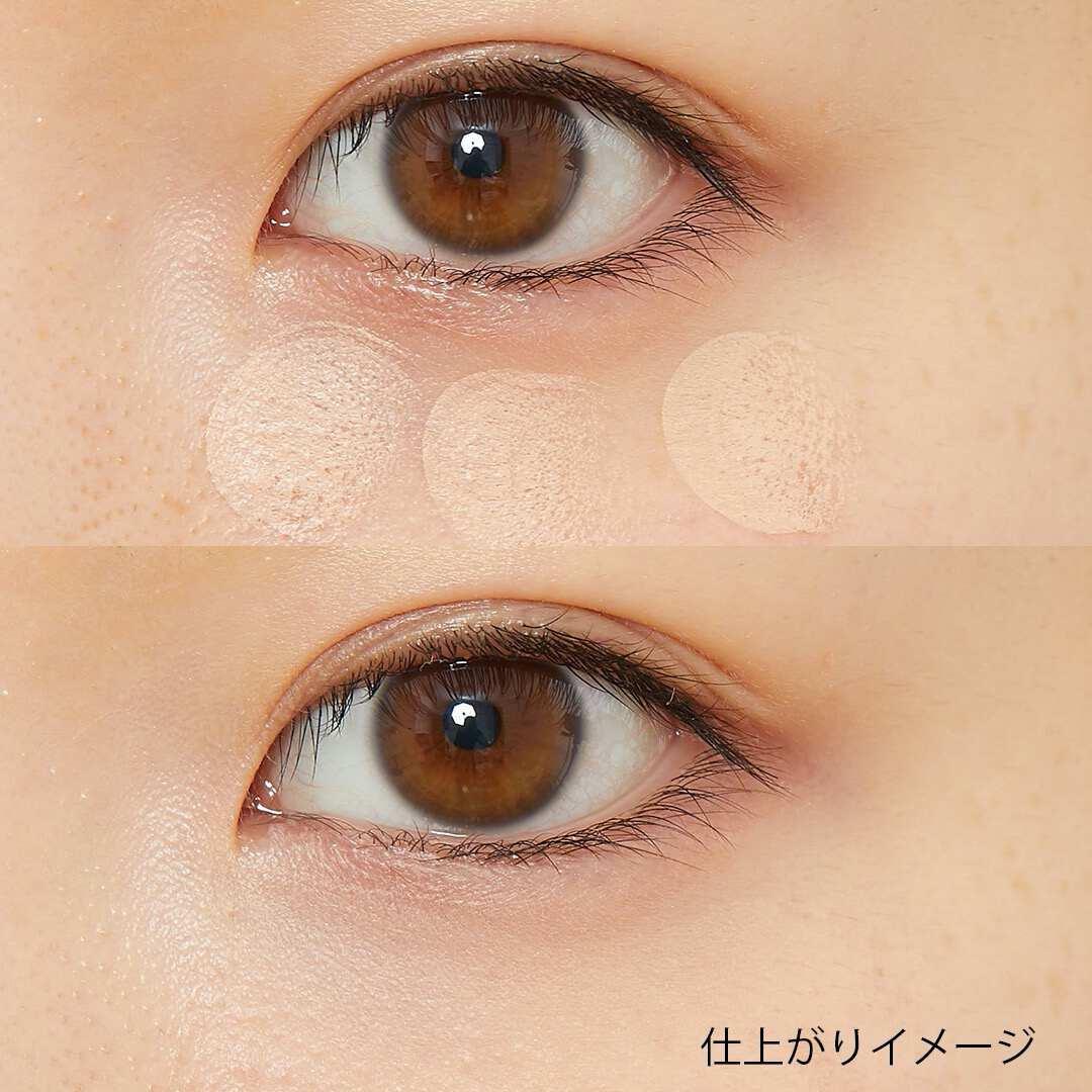 LUNA『プロ パーフェクティング スティック コンシーラー 1号 ライトベージュ』の使用感をレポ!に関する画像4