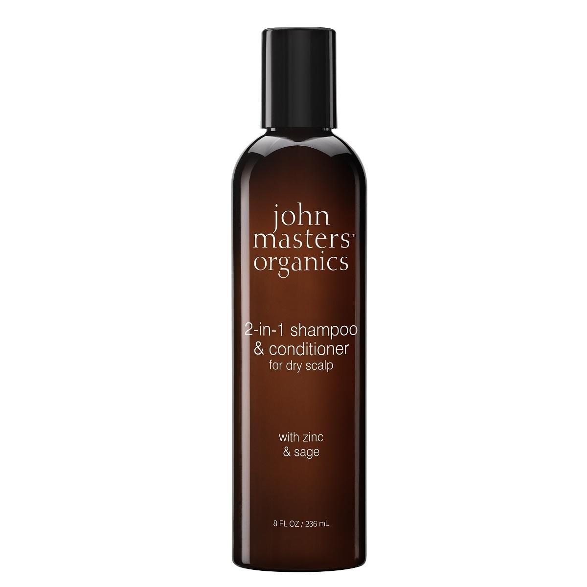 john masters organics(ジョンマスターオーガニック)『Z&S コンディショニングシャンプー N』をレポ!に関する画像4