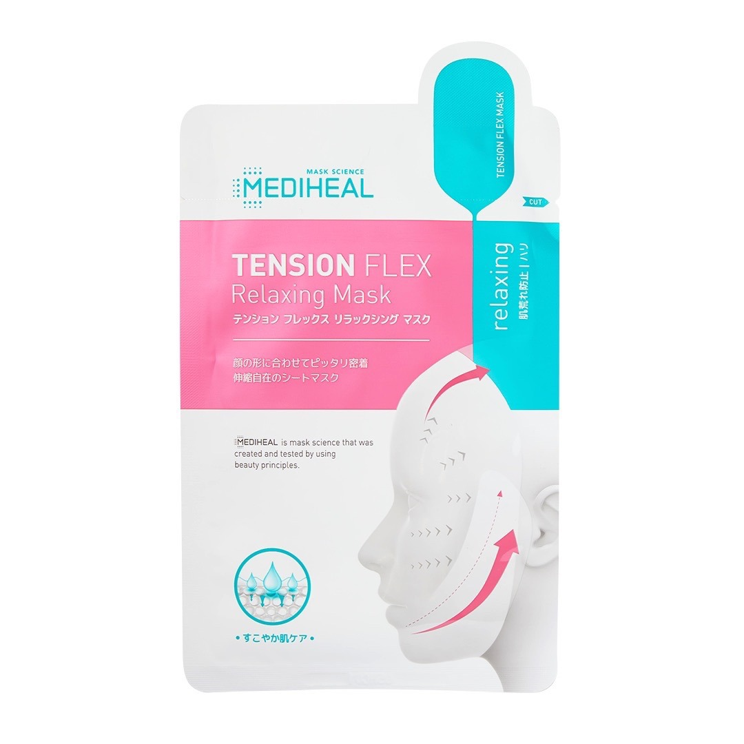 肌荒れを防ぐ、MEDIHEAL(メディヒール)『テンション フレックス リラックシングマスク』の使用感をレポに関する画像4