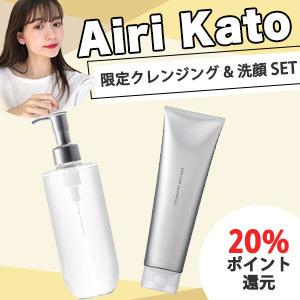 Airi Katoおすすめ! デリズムアドバンストのクレンジング&洗顔セットをご紹介♡に関する画像1