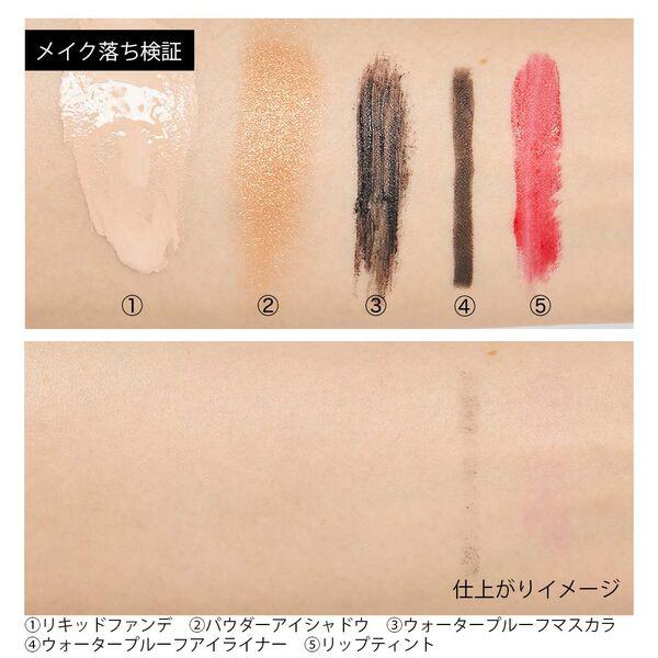 Airi Katoになれちゃうかも!? デリズムアドバンストのクレンジング&化粧水セットで美肌をゲットしよう♡に関する画像9