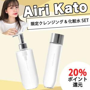 Airi Katoになれちゃうかも!? デリズムアドバンストのクレンジング&化粧水セットで美肌をゲットしよう♡に関する画像1