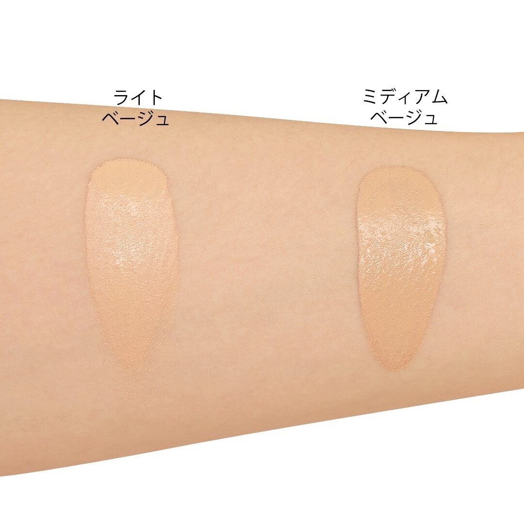 Milk Touch(ミルクタッチ)『ファインドザ リアルカバークッション 02 ライトベージュ』の使用感レポ!に関する画像16