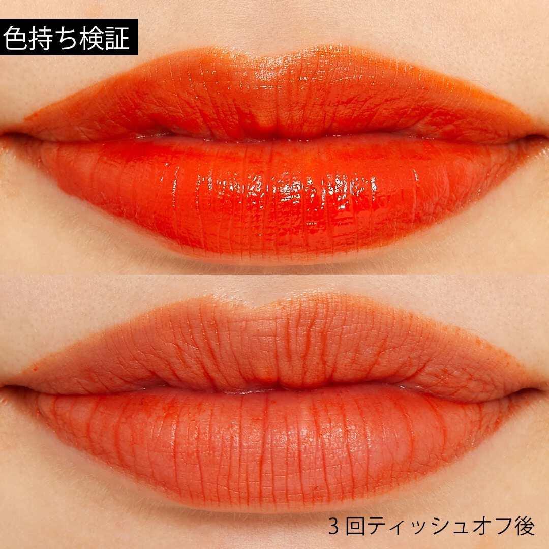 Peach C(ピーチシー)『ピーチホリデーティント 01 トロピカル』の使用感をレポ!に関する画像11