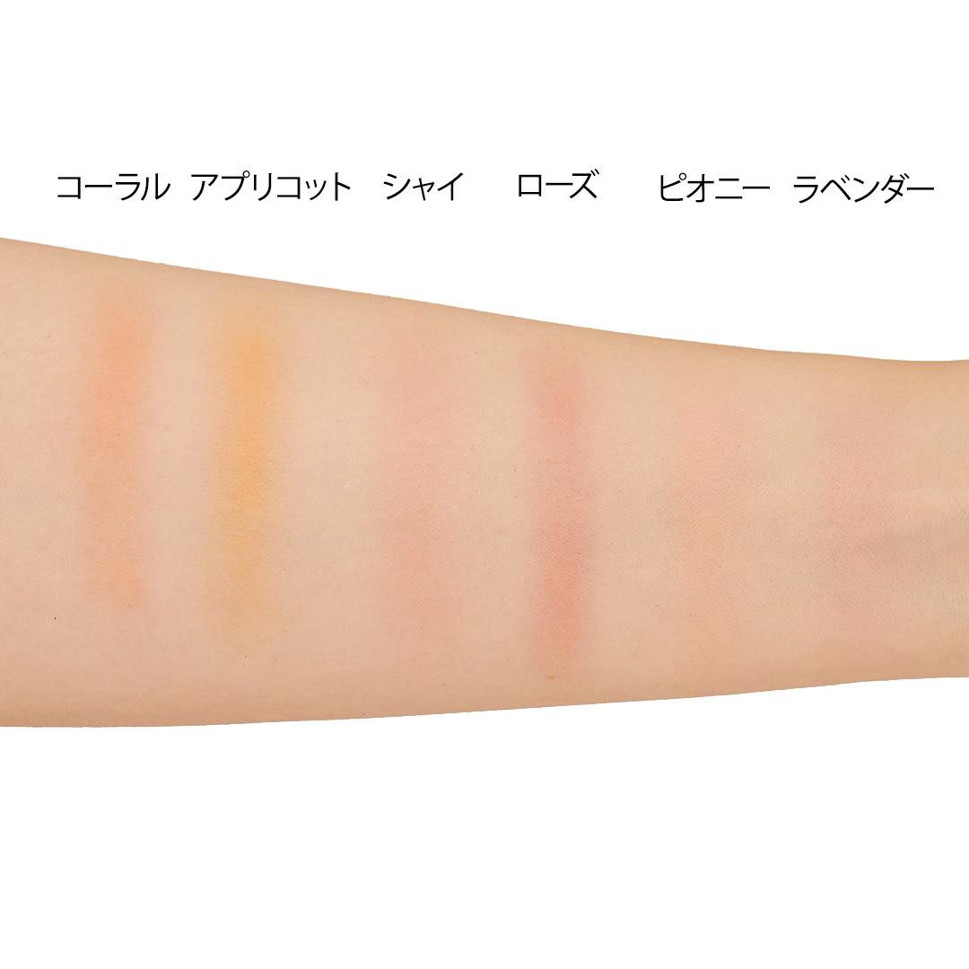 Peach C(ピーチ シー)『ピーチコットンブラッシャー 05 ピオニー P チーク』の使用感をレポ!に関する画像14