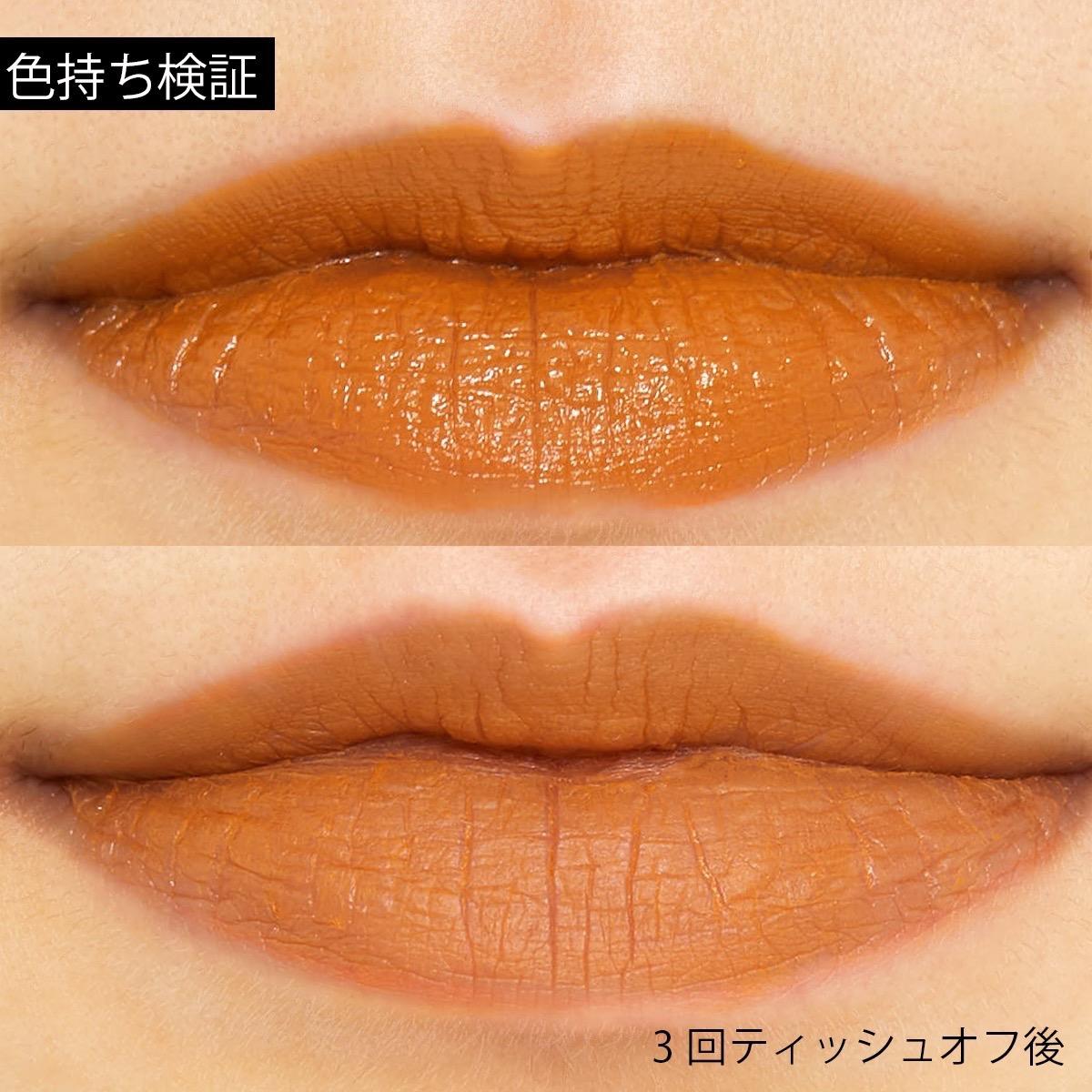 ease style(イーズ スタイル)『マットリップ ヌードオレンジ』の使用感をレポ!に関する画像10
