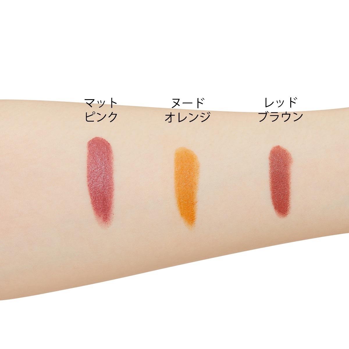 ease style(イーズ スタイル)『マットリップ ヌードオレンジ』の使用感をレポ!に関する画像13