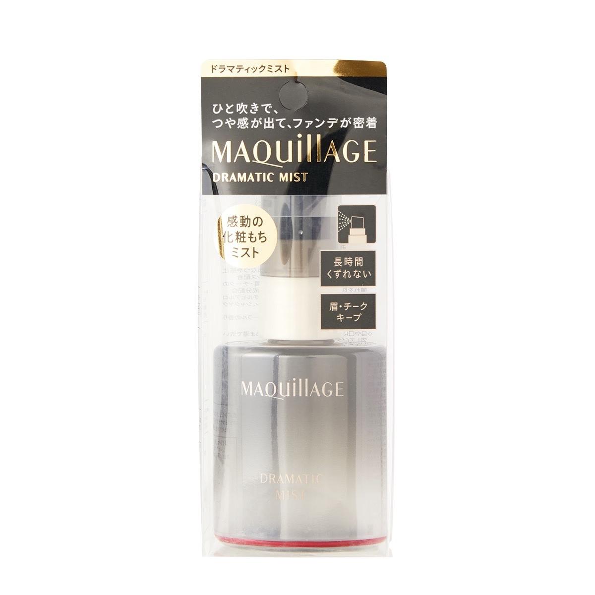 MAQuillAGE(マキアージュ)『ドラマティックミスト』の使用感をレポに関する画像4