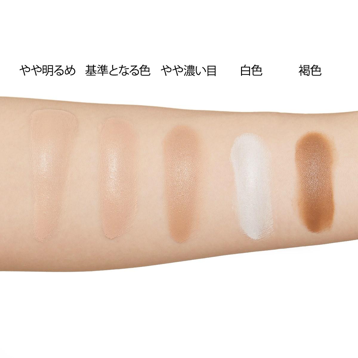 厚塗り感が出ないKATE(ケイト)『レアペイントファンデーションN 02 基準となる色』をご紹介に関する画像10