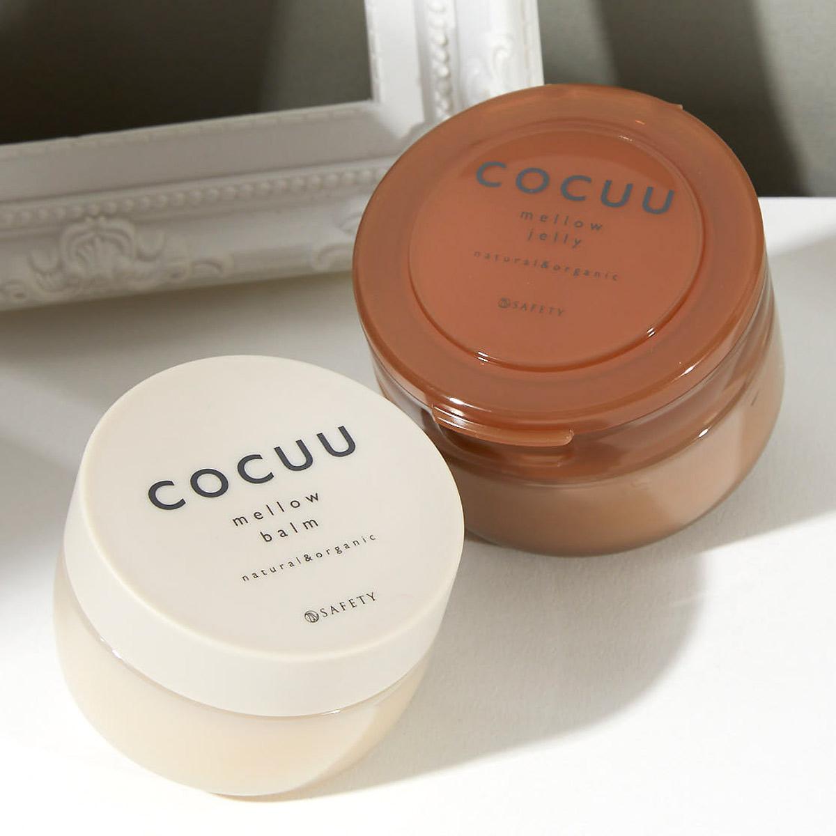 COCUU(コキュウ)『メロウジェリー』の使用感をレポに関する画像1