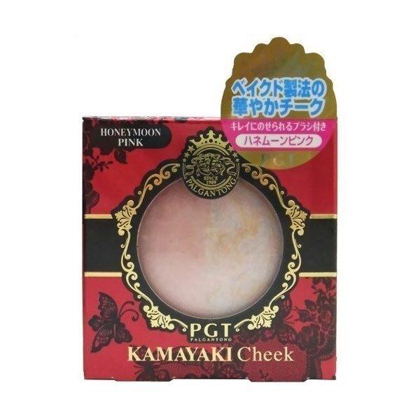 話題の韓国コスメPALGANTONG(パルガントン)『カマヤキチーク 01 ハネムーンピンク』をご紹介に関する画像1