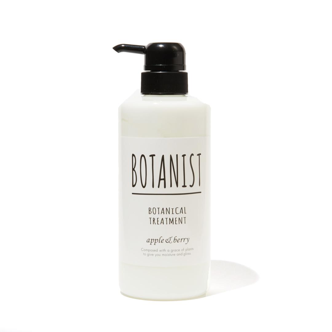 自然の恵みでしっとりまとまる髪へ BOTANISTの『ボタニカルトリートメント MOIST』をご紹介!に関する画像1