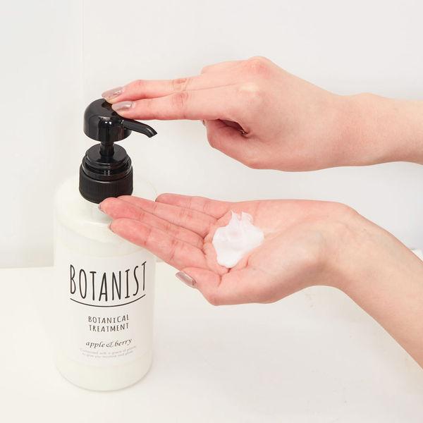 自然の恵みでしっとりまとまる髪へ BOTANISTの『ボタニカルトリートメント MOIST』をご紹介!に関する画像12