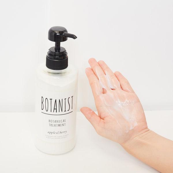 自然の恵みでしっとりまとまる髪へ BOTANISTの『ボタニカルトリートメント MOIST』をご紹介!に関する画像19