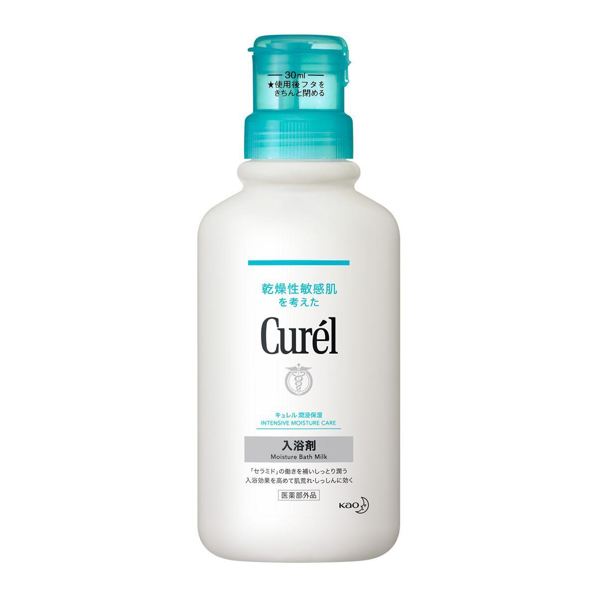 入浴効果を高める! Curél(キュレル)『キュレル 入浴剤』をレポに関する画像1
