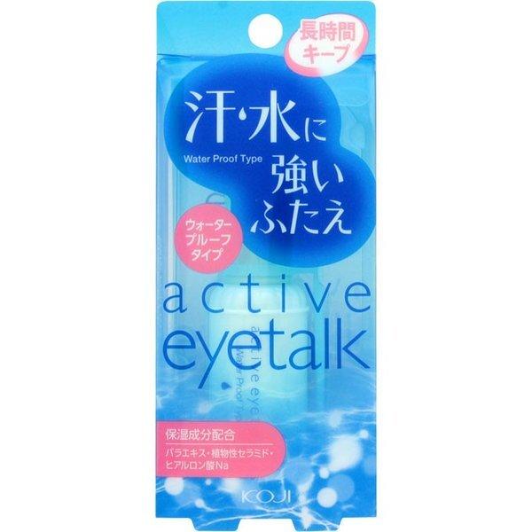 簡単に二重が完成!eye talk(アイトーク)『アクティブアイトークⅡ』をご紹介に関する画像1