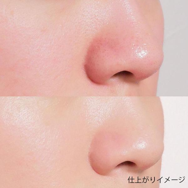 薄づきなのに、悩みをカバー。透明感のある肌にに関する画像6