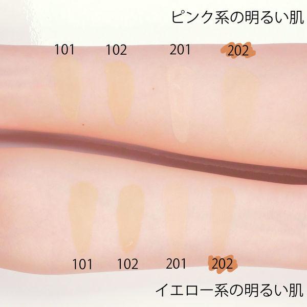 薄づきなのに肌悩みをカバーできるRMKのジェルクリーミィファンデーションに関する画像13