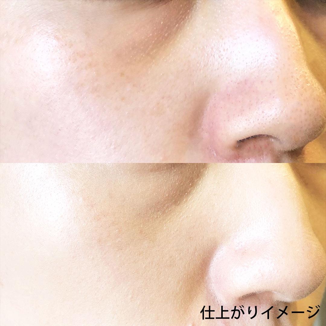 薄づきなのに肌悩みをカバーできるRMKのジェルクリーミィファンデーションに関する画像10