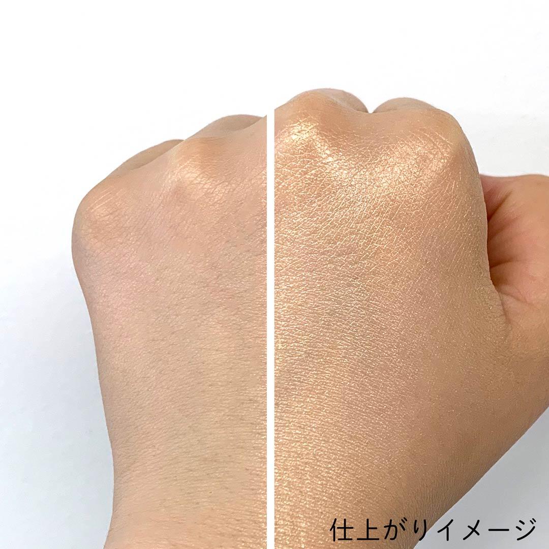 保湿しながらツヤ肌に魅せる1本3役のM.A.Cのストロボクリームに関する画像9