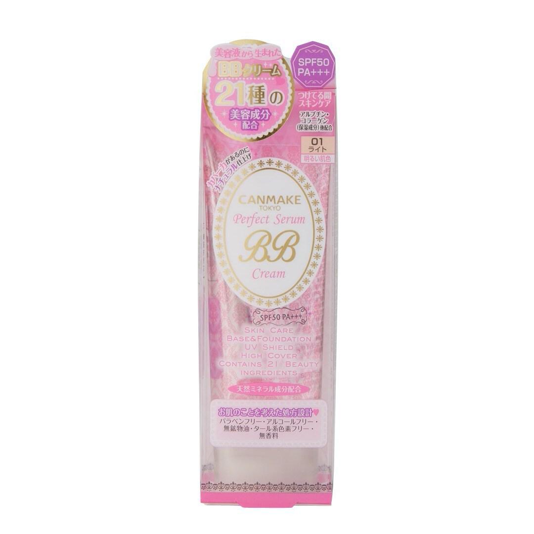 21種類の美容保湿成分を配合したCANMAKE(キャンメイク)『パーフェクトセラム BBクリーム 01 ライト』をご紹介に関する画像4