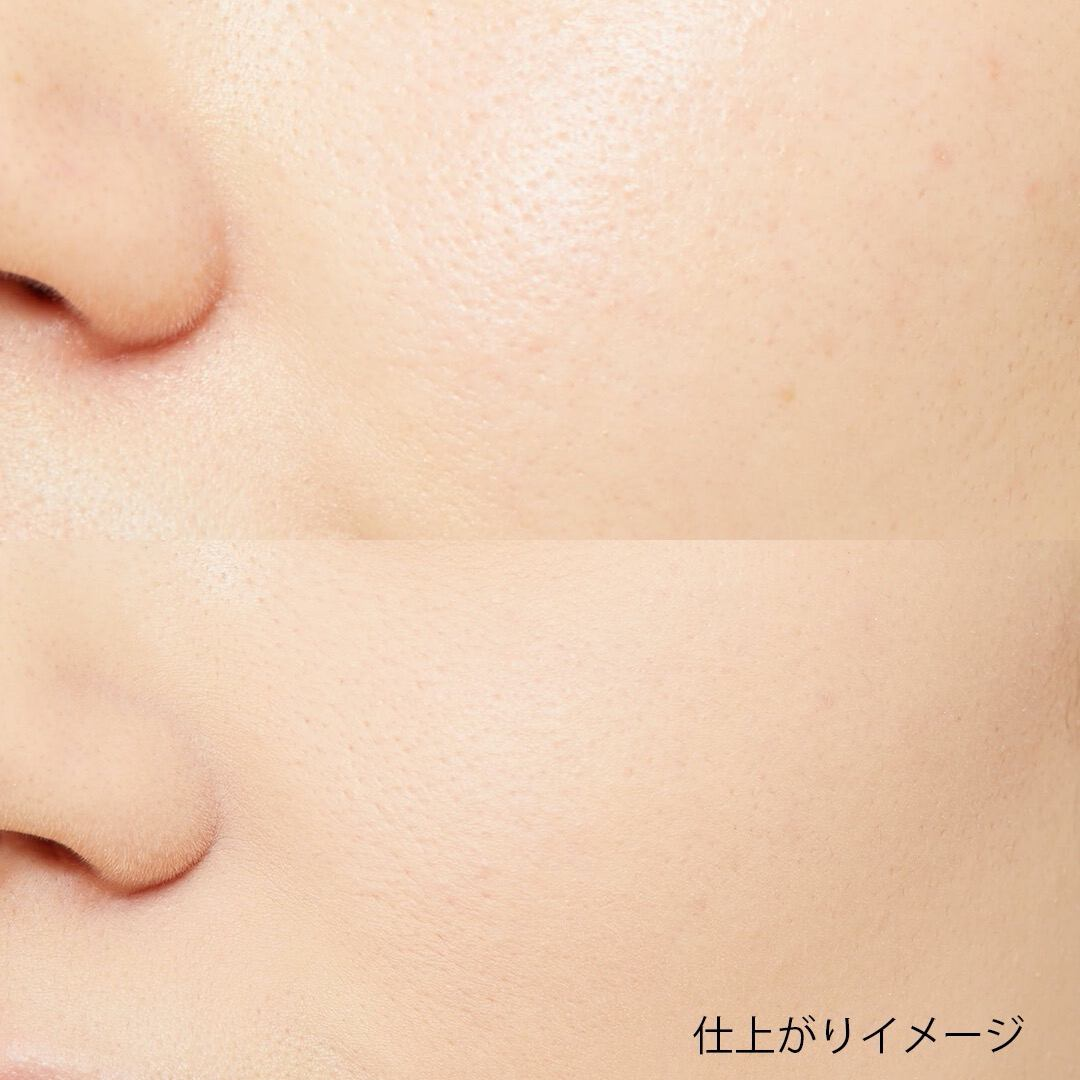 CEZANNE(セザンヌ)『UVファンデーションEX プラス EX1 クリームベージュ』の使用感をレポ!に関する画像7