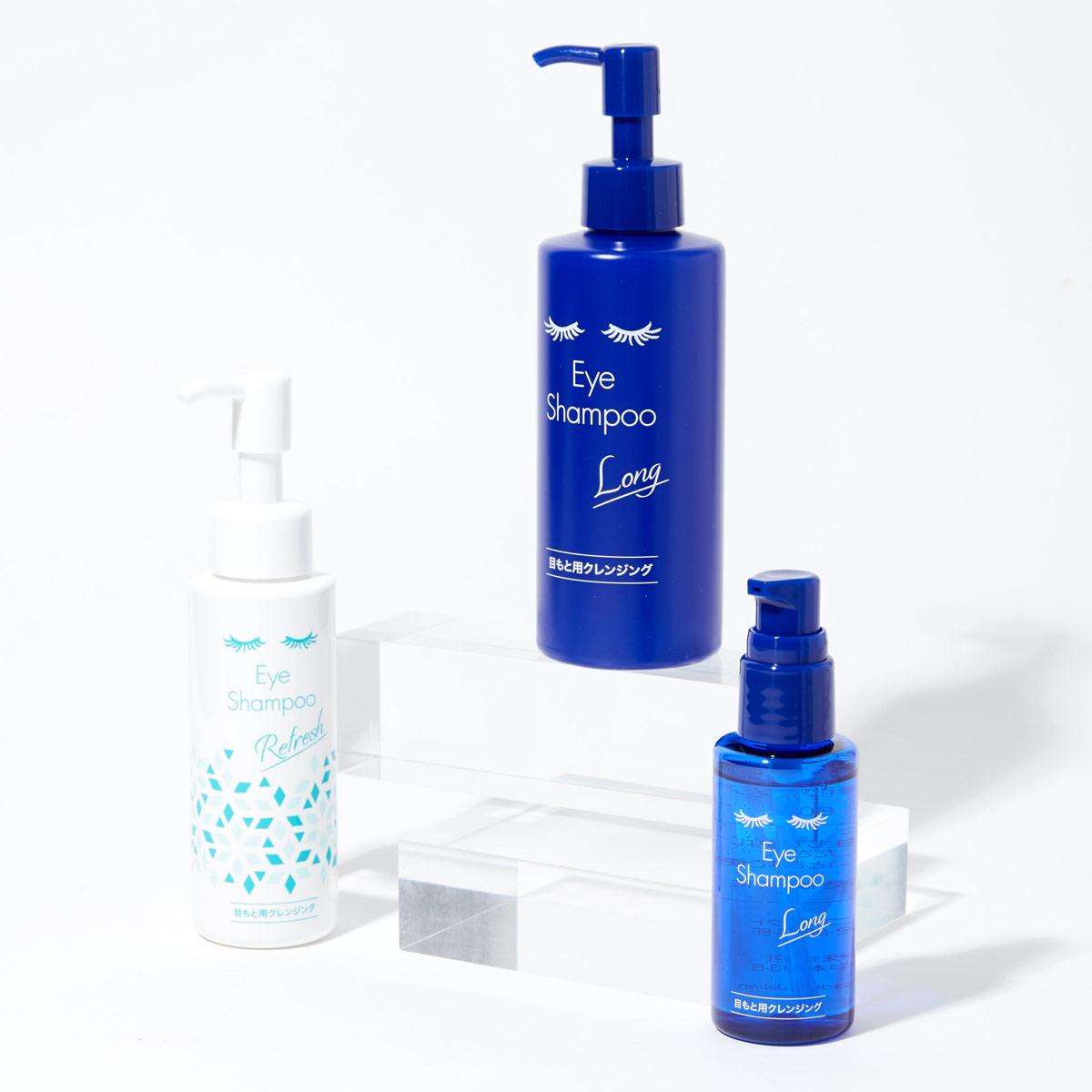 まつ毛を洗う新習慣! MediProduct(メディプロダクト)『アイシャンプーロング』をご紹介に関する画像1