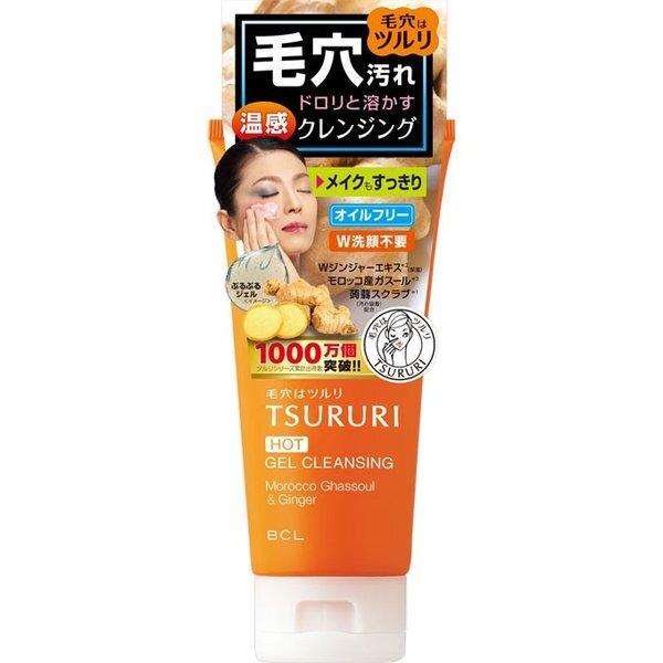 TSURURI(ツルリ)『毛穴クリア ホットクレンジングジェル』のご紹介に関する画像1