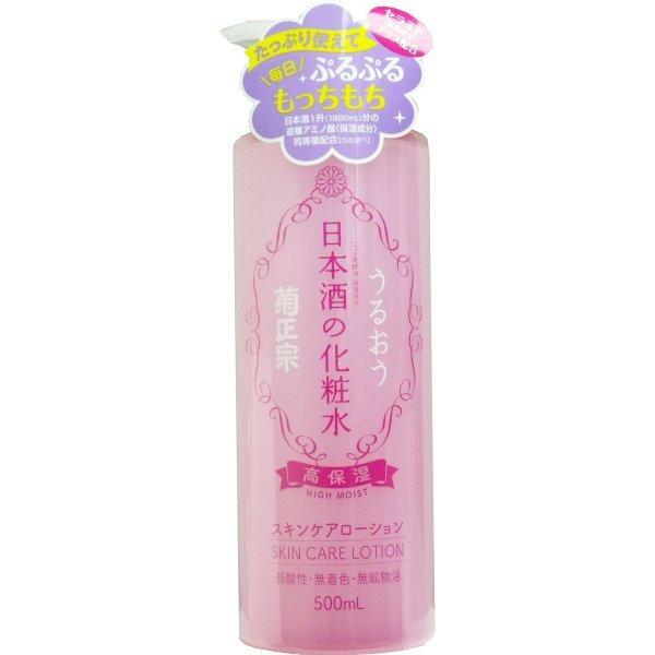 肌にすーっとなじむ菊正宗『日本酒の化粧水 高保湿』の使用感をレポに関する画像4