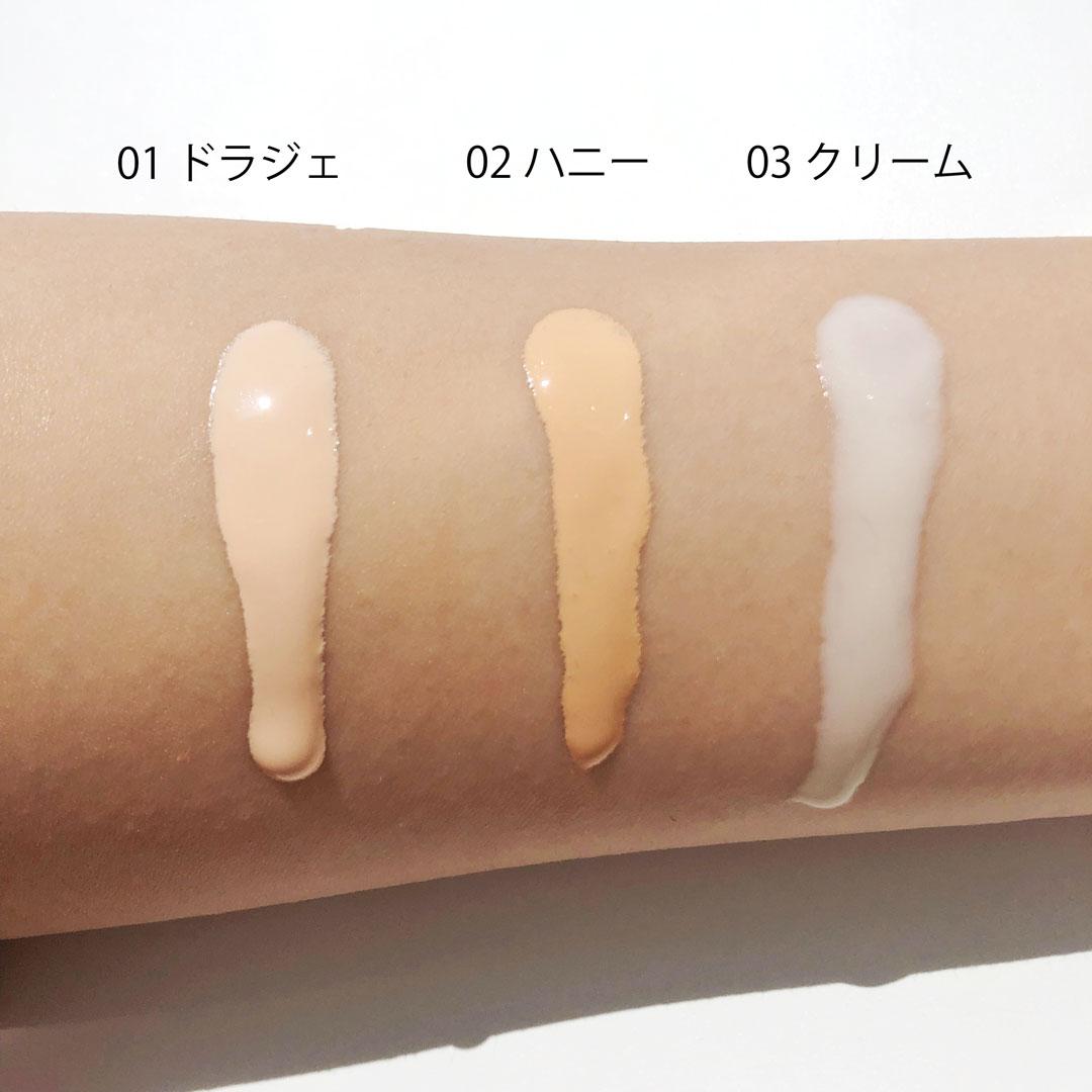 普通肌〜日焼け肌さんにオススメしたい、もっちりうるうる肌下地に関する画像13