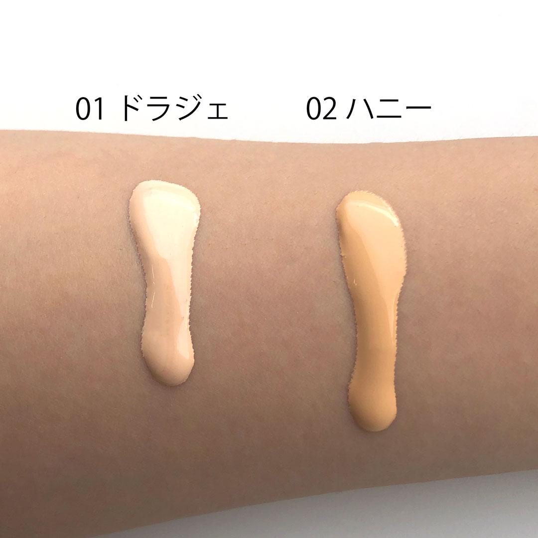 日焼け対策とうるツヤ肌を同時に叶える化粧下地に関する画像15
