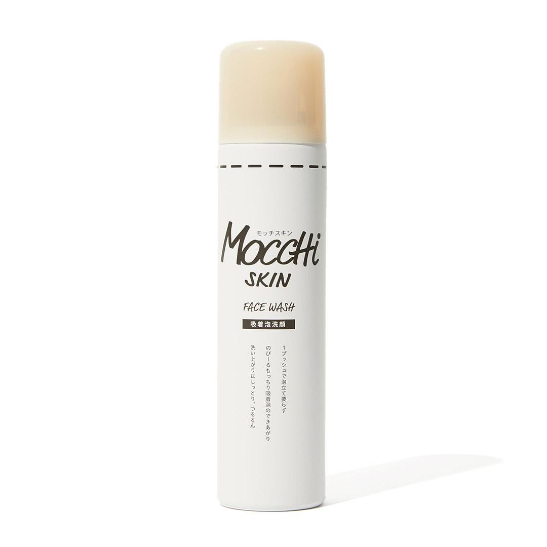 乾燥肌さんにおすすめ! 『モッチスキン 吸着泡洗顔』のモチモチ泡で時短洗顔♡に関する画像1